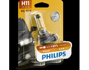 Bec auto cu halogen pentru proiector Philips H11 Vision