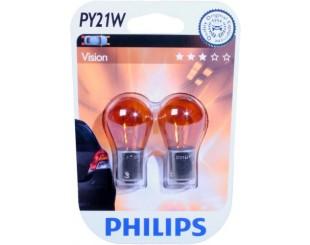 Set 2 becuri semnalizator Philips PY21W Blister Galben