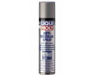 LIQUI-MOLY 1511 Spray anti-aburire+curatare parbriz 250ml